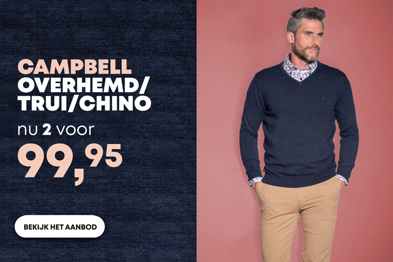 Outlet - 1 - Campbell Deal 2 voor 99,95
